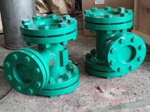 汽液两相流疏水阀彩99绿色旧版本安卓机械生产xiao售