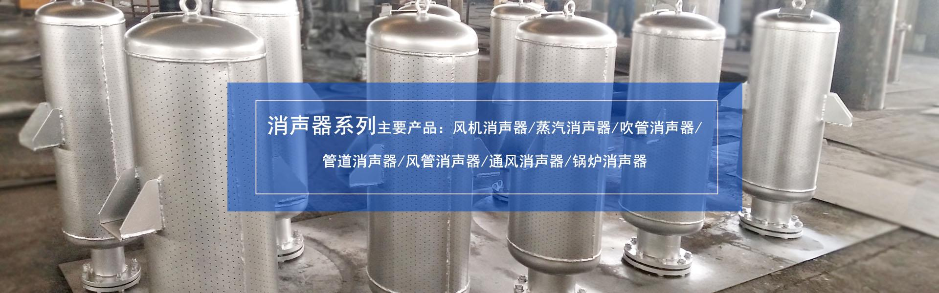 连云港市彩99绿色旧版本安卓机械设备有限公司