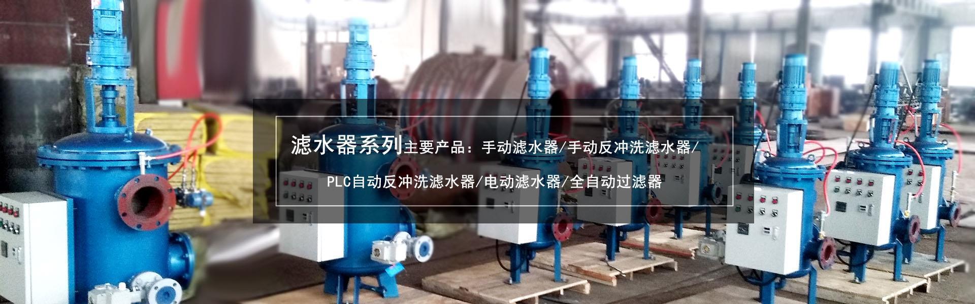 连云港市必威ti育shou页机械设备有限公司