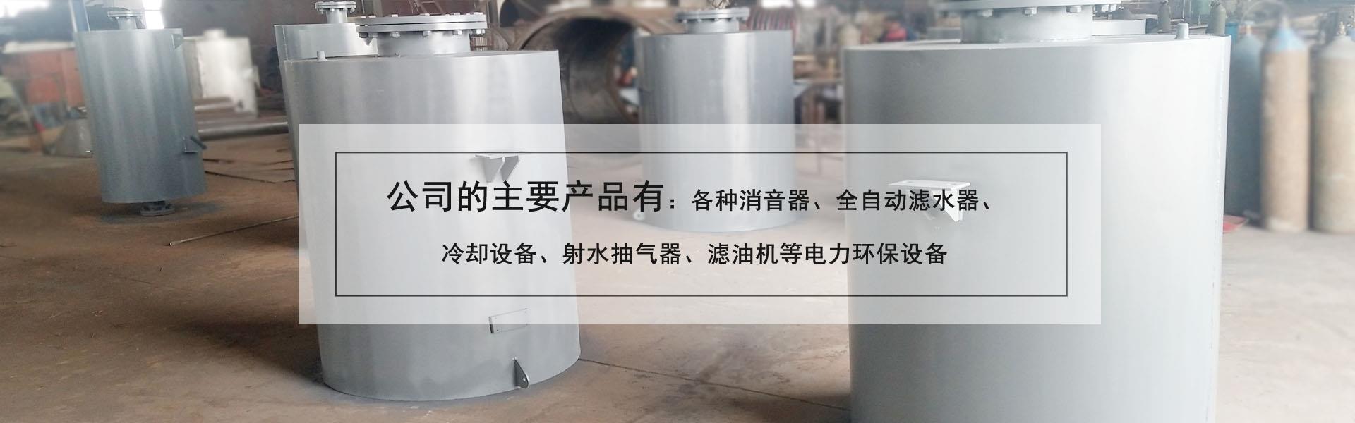 连云港市du博游戏ji械设备有限公司